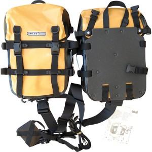 ortlieb-pferdepacktaschen-300x300